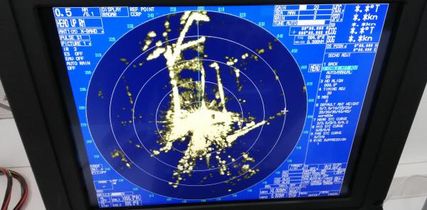 Furuno Radar 2117 System